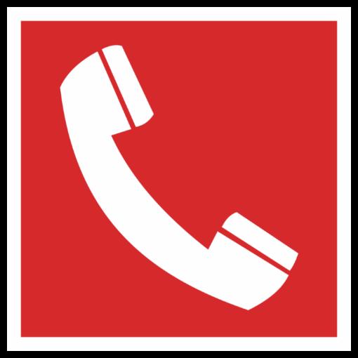 Знак F-05 «Место размещения телефона»