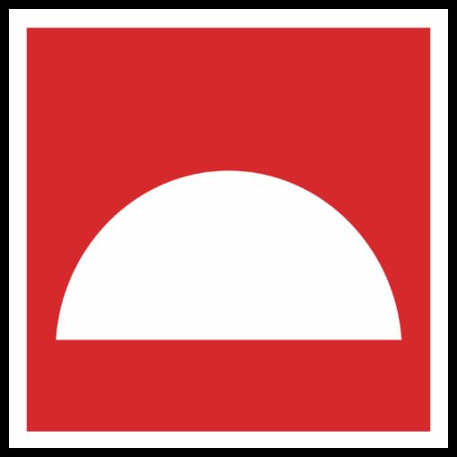 Знак F-06 Место размещения нескольких средств противопожарной защиты
