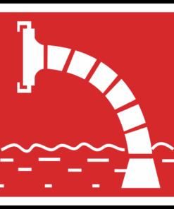 Знак F-07 «Пожарный водоисточник»