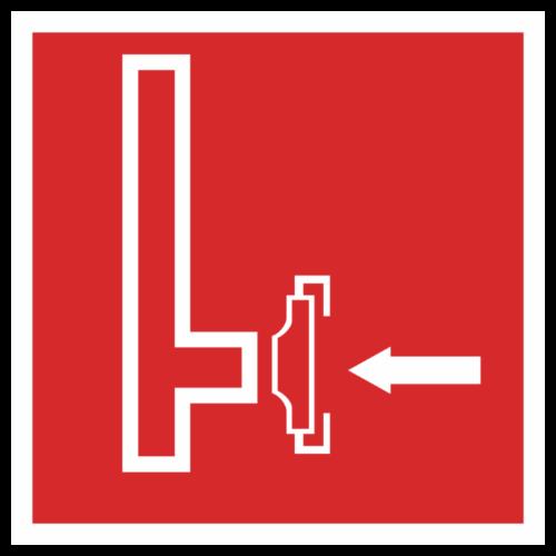 Знак F-08 «Пожарный сухотрубный стояк»