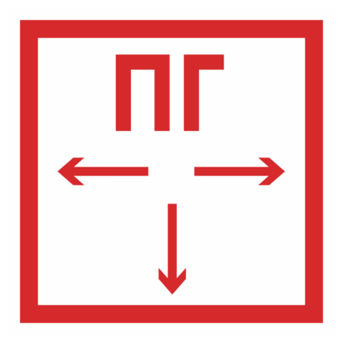 Знак F-09 «Пожарный гидрант»