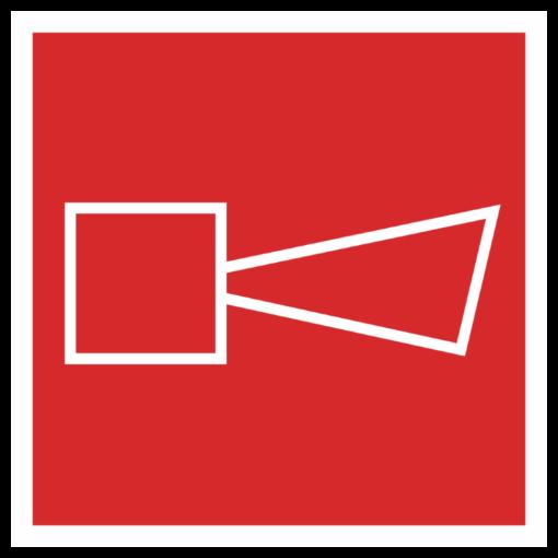 Знак F-11 «Звуковой оповещатель пожарной тревоги»